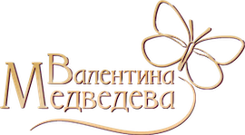 Валентина Медведева