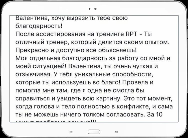pictofon (3)