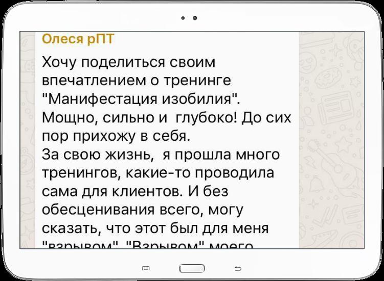 pictofon (6)
